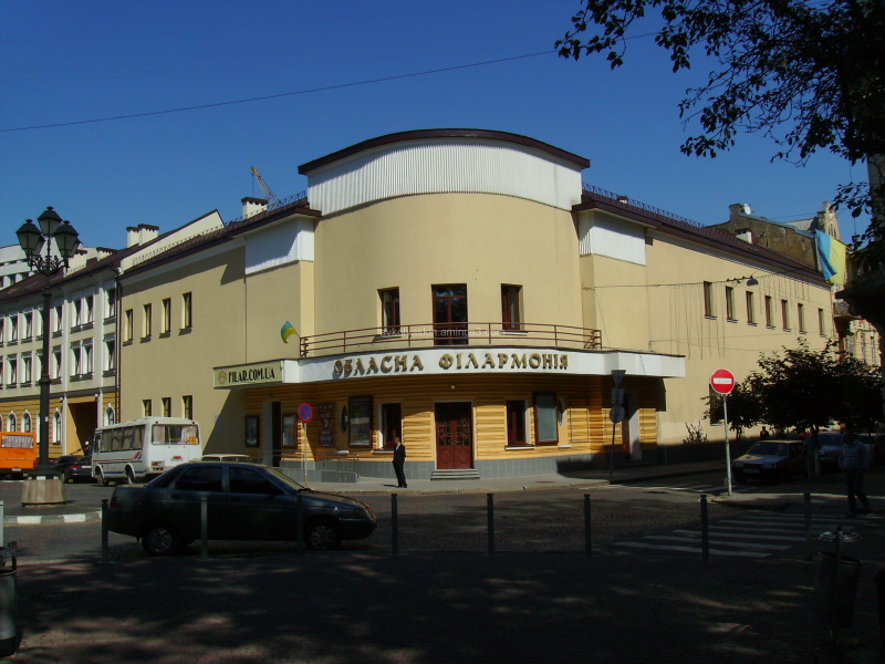 Regional  philarmony  in  Ivano - Frankivsk