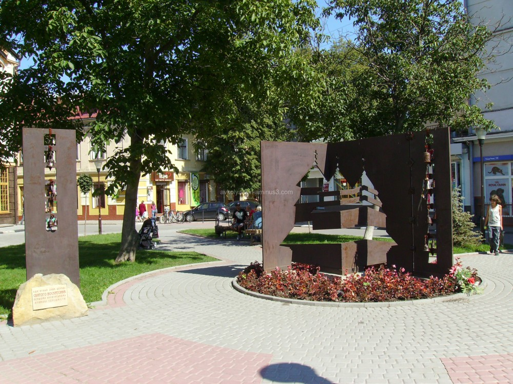Memorial  sign  in  Ivano - Frankivsk