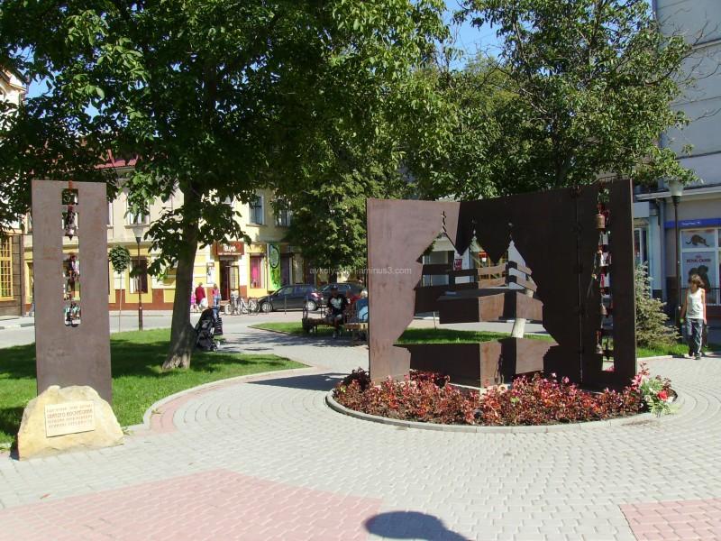 Memorial  sign  in  Ivano - Frankivsk