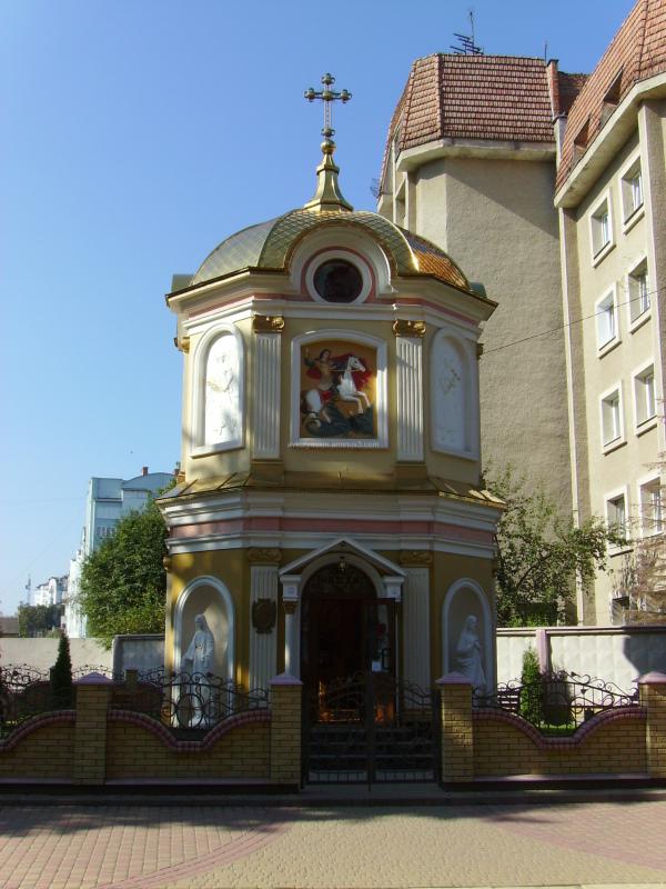 Chapel  in  Ivano - Frankivsk