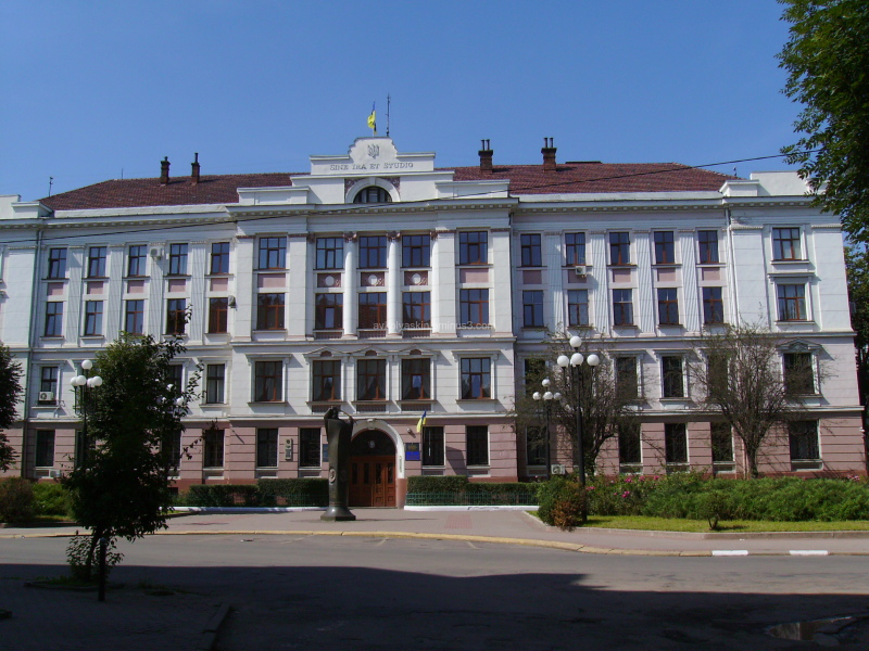 Adminisrative  building  in  Ivano - Frankivsk