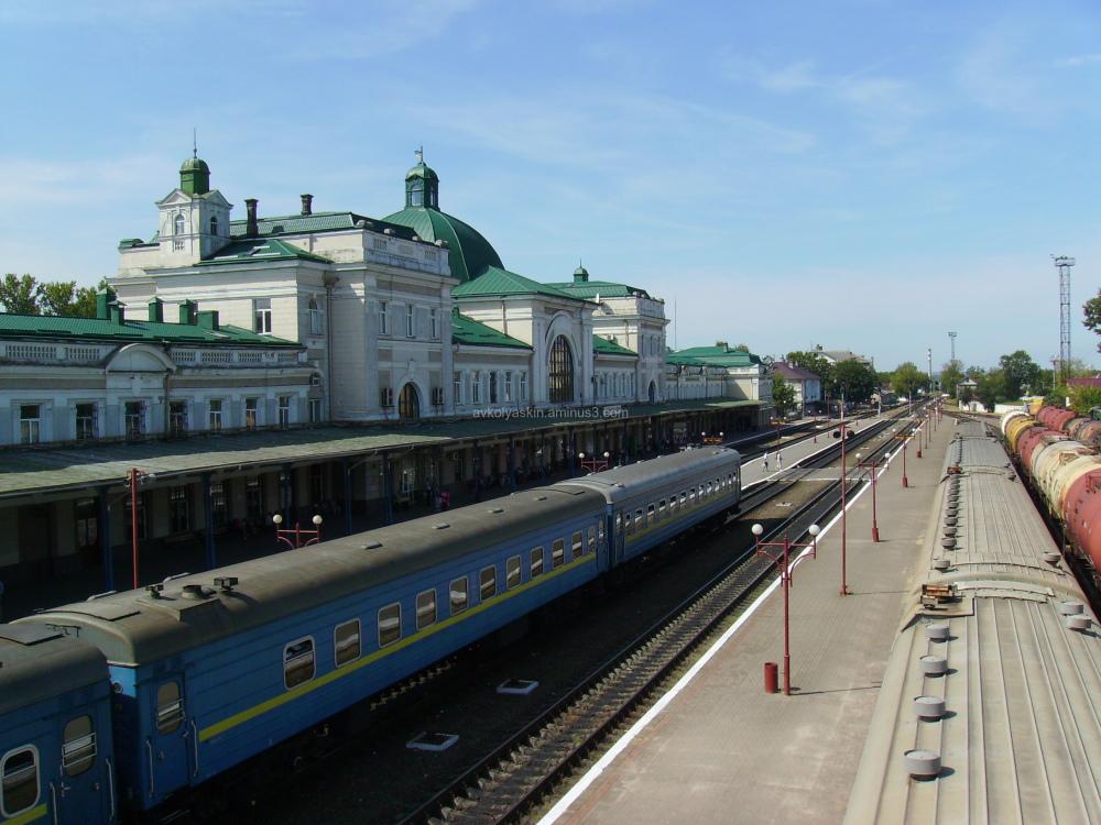 Railway  station Ivano - Frankivsk