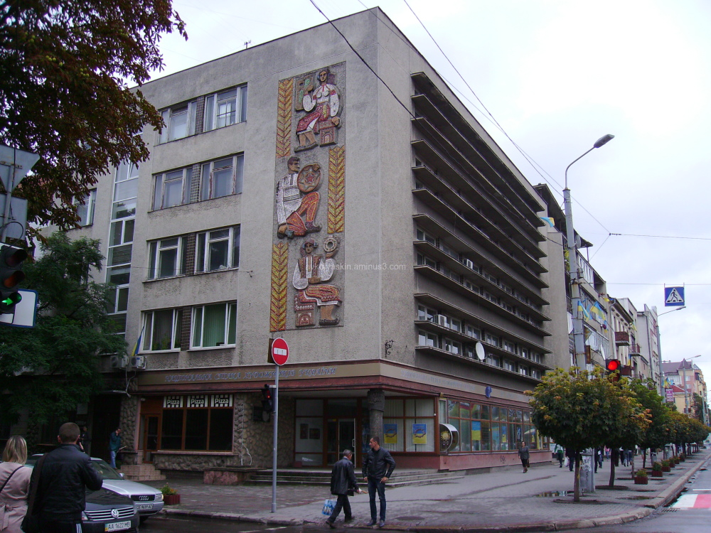 Painter  House  in  Ivano - Frankivsk