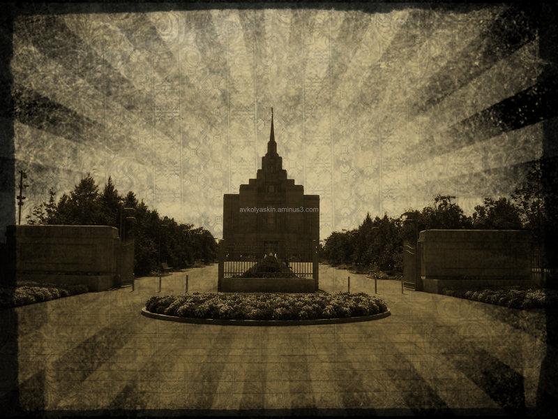 Ukrainian   Kyiv   Temple