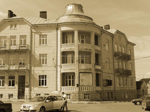 Drogobych  in   style  retro