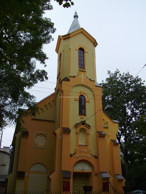 House of   prayer  in   Ivano - Frankivsk