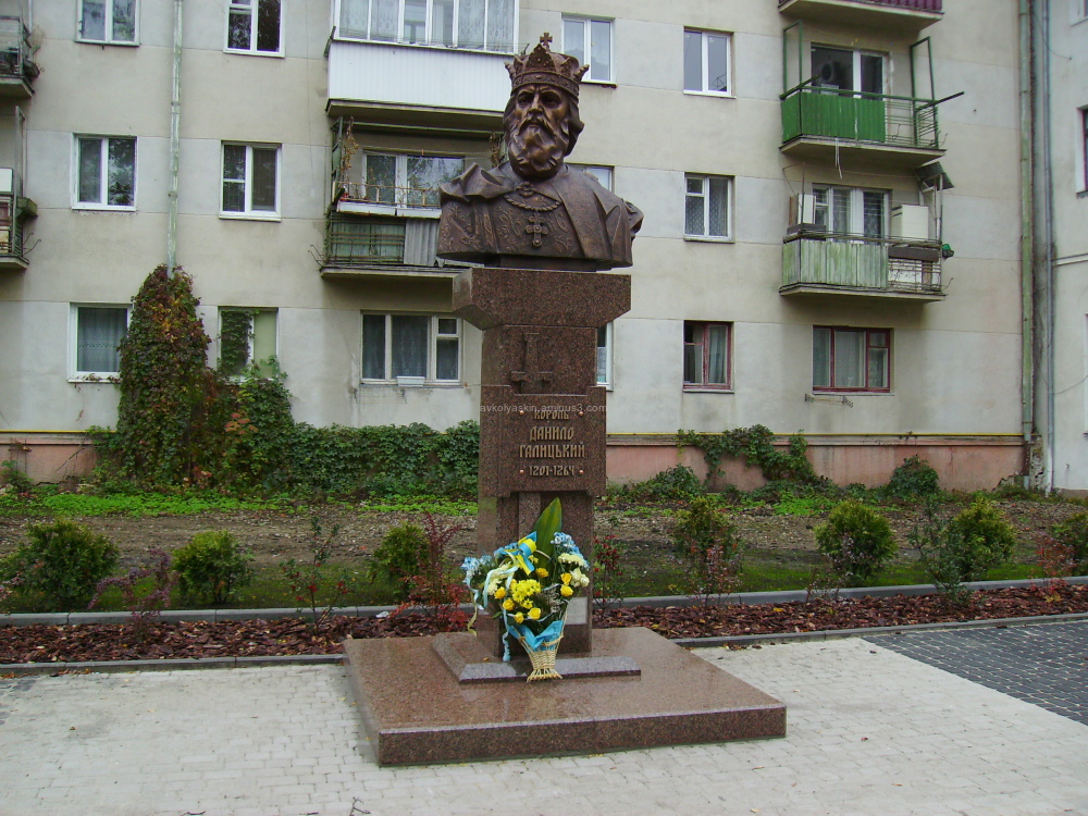 Danylo   Galitsky   memorial