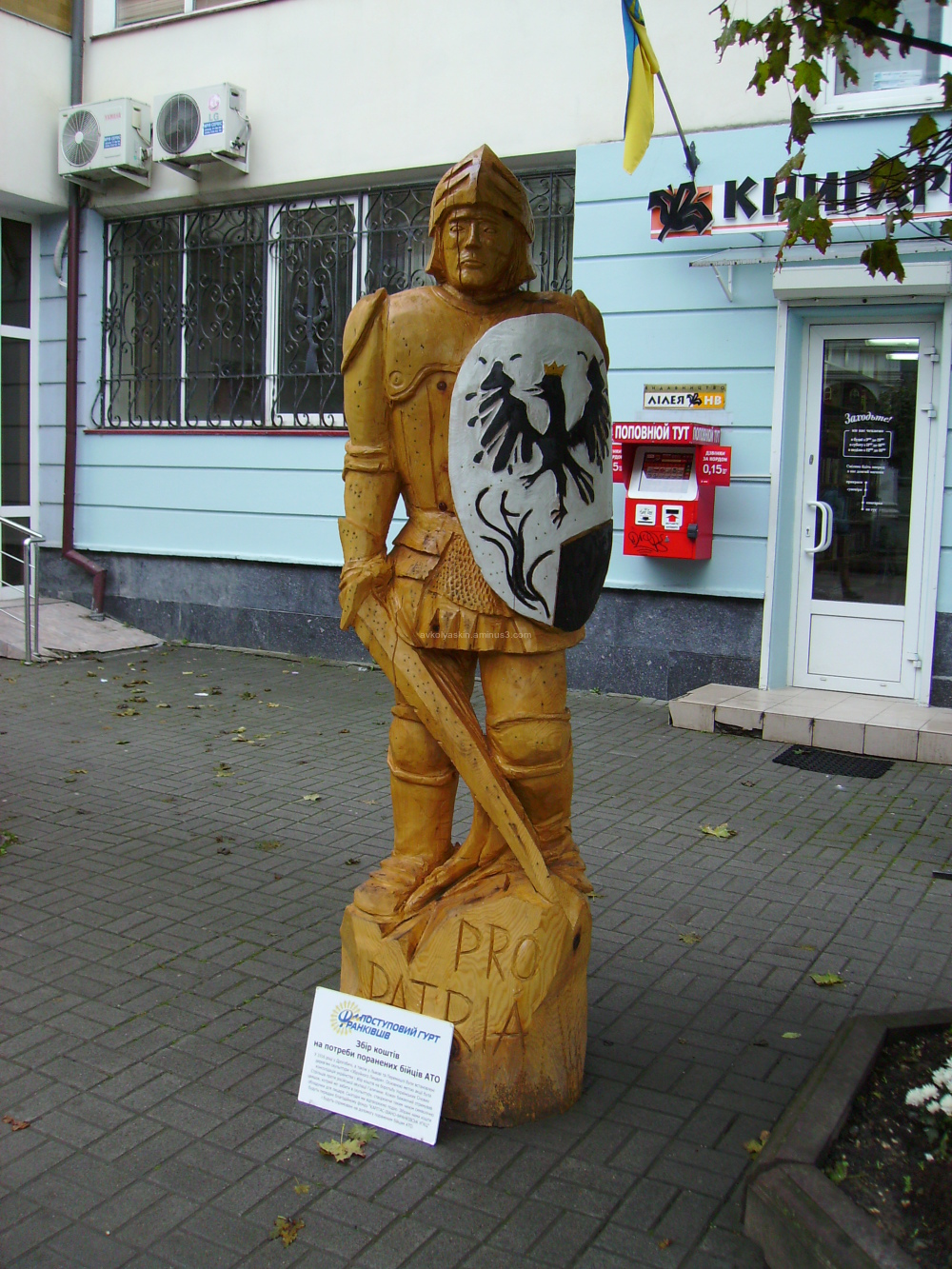 Wooden   sculpture  in   Ivano - Frankivsk
