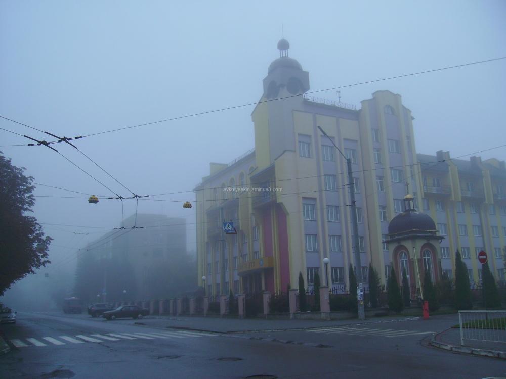 Foggy   morning   in   Ivano - Frankivsk