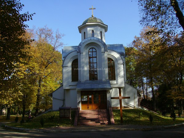 Greek - catholic   temple  in   Ivano - Frankivsk
