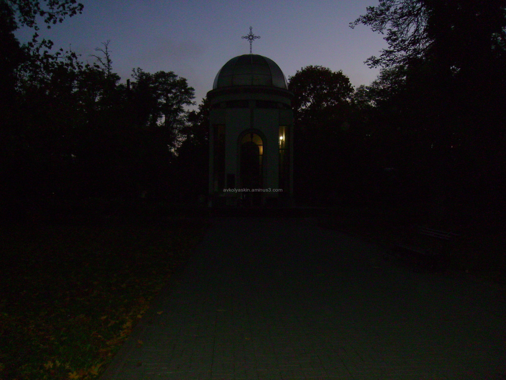 Evening   Ivano - Frankivsk