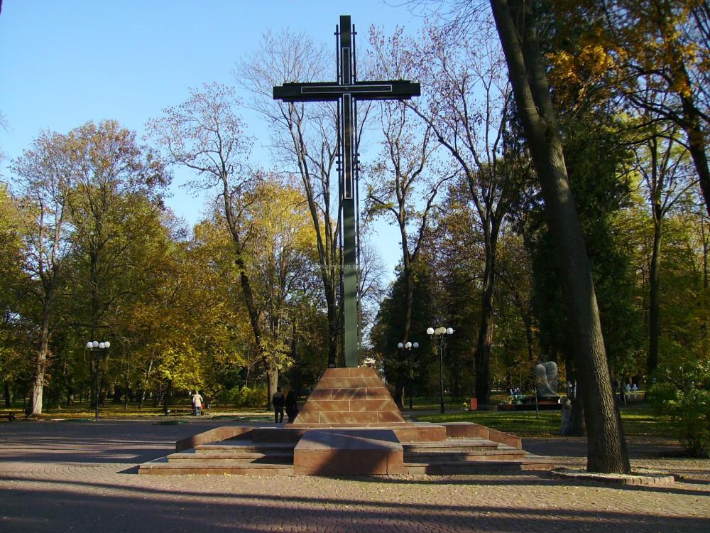 Memorial   Square  in   Ivano - Frankivsk