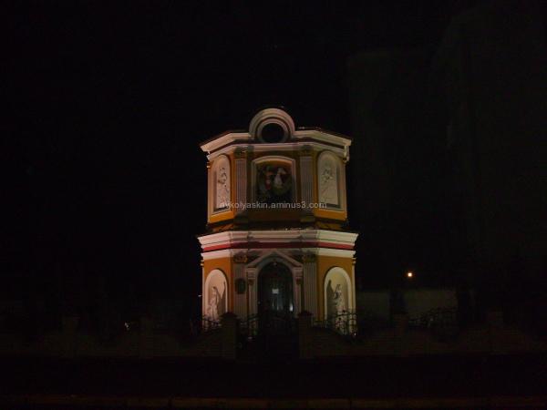 Evening   Ivano - Frankivsk