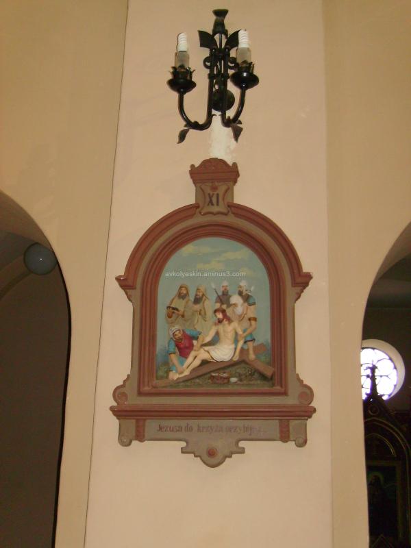 Rome - catholic  temple  in  Ivano - Frankivsk