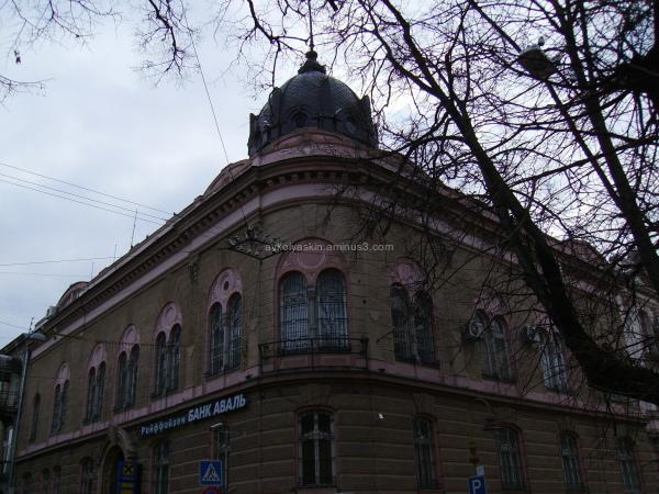 Administrative   building   in  Ivano - Frankivsk