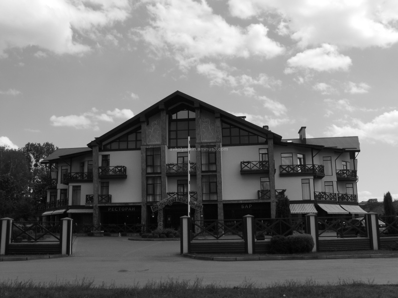 Reinkarz   Park   Hotel   in   Ivano - Frankivsk
