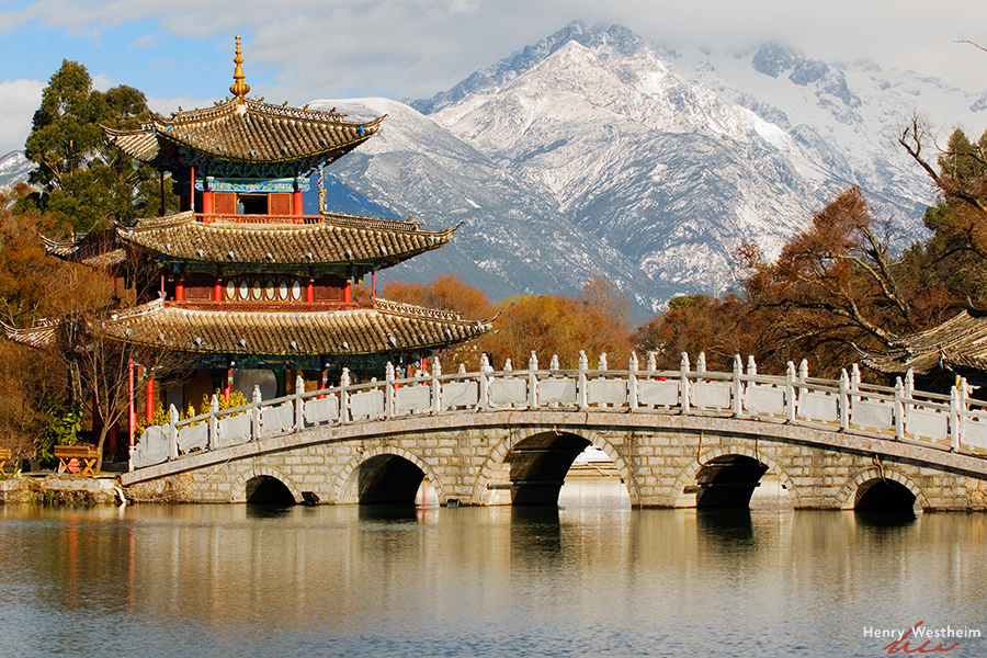 China Lijiang Black Dragon Pool Park Heilongtan