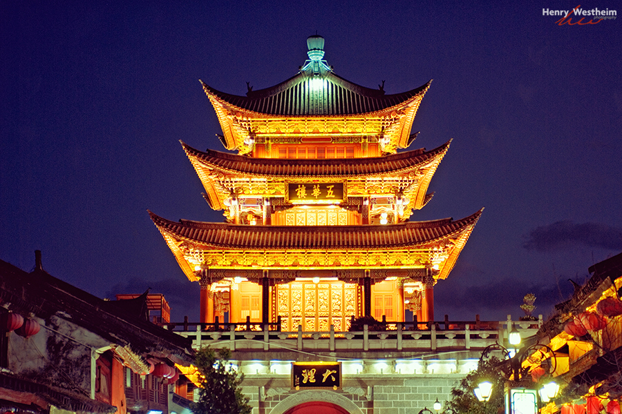 China Dali Wu Hua Tower at night Yunnan Province