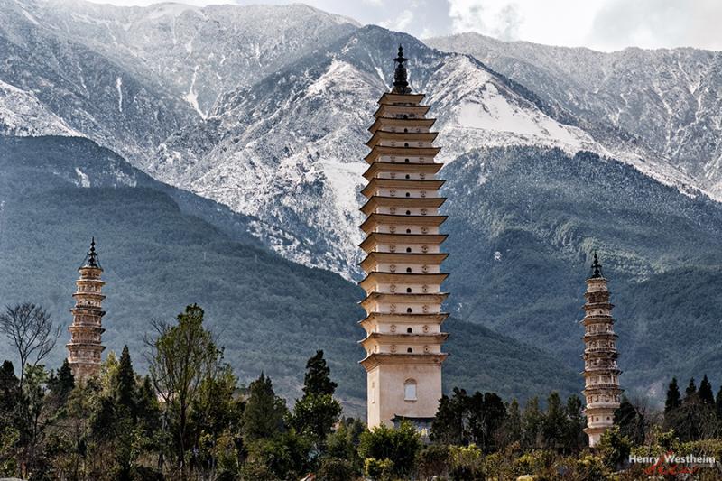 China Dali Three Pagodas San Ta Si Yunnan Province