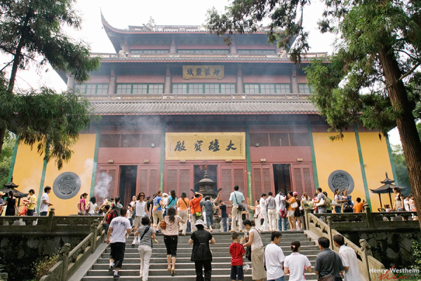 China, Hangzhou, Lingyin Temple