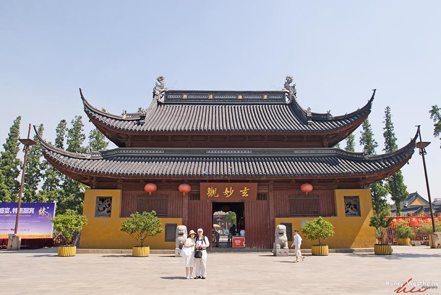 China, Suzhou, Temple of Mystery, Xuan Miao Guan