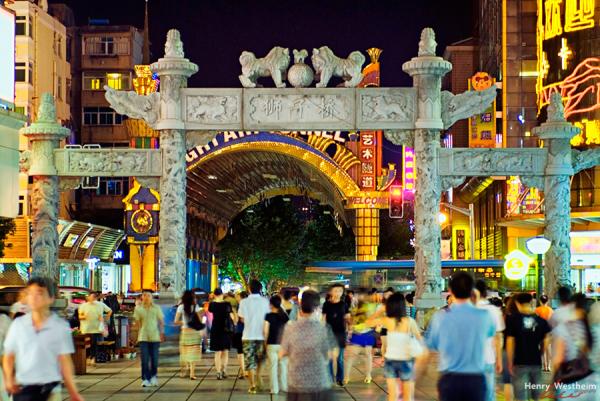 China, Nanjing, Hunan Road