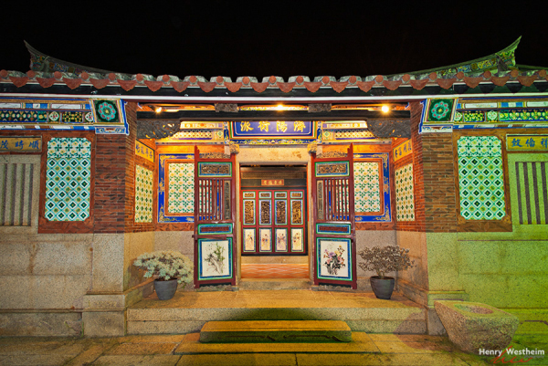 Kinmen, Taiwan, Traditional architecture