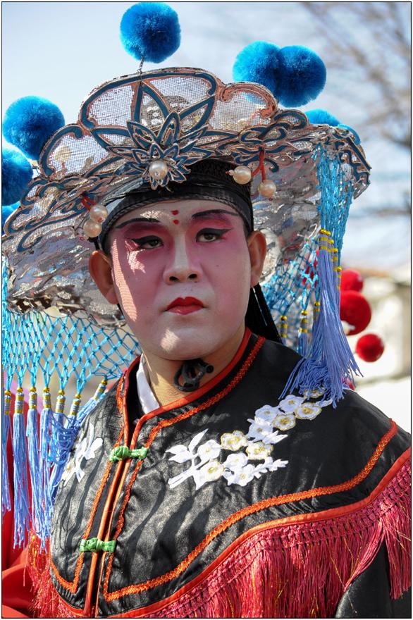 Portrait Chinois 3