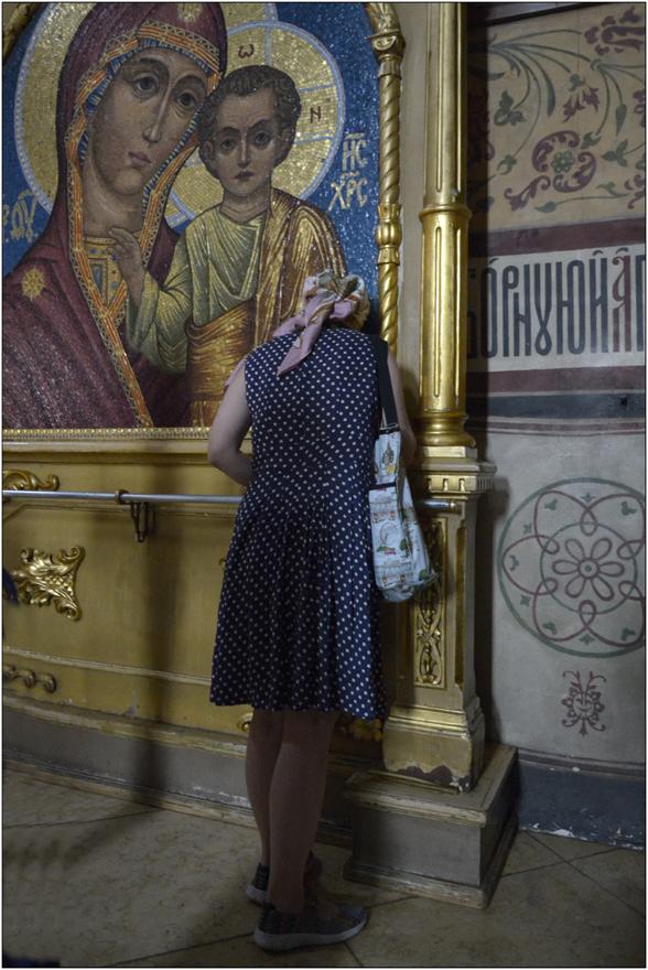 Marie, Jésus et Marianna