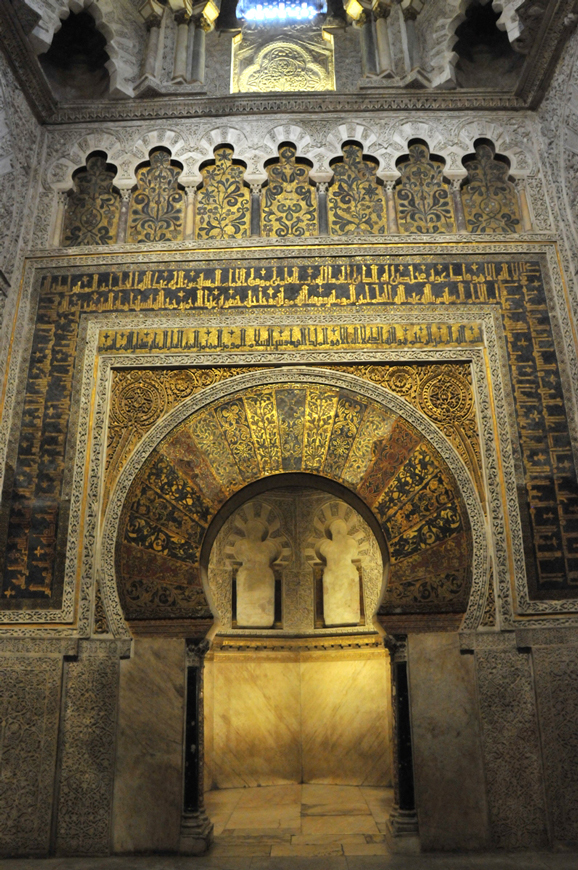 Cordoba, a part of the mosque, the