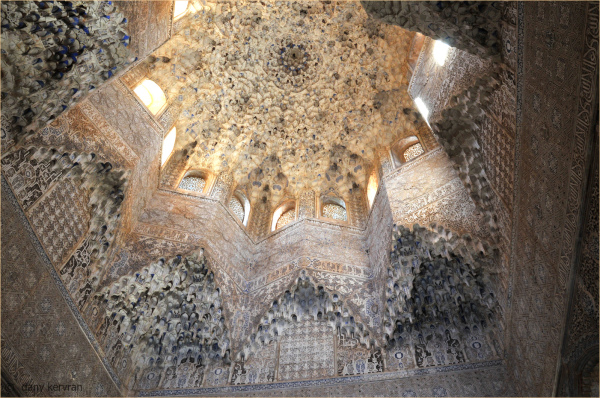 Alhambra, Nasrid Palaces, Hall of the Abencerrages