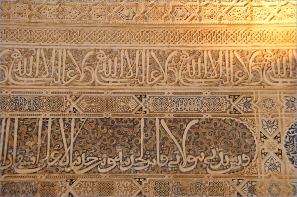 Alhambra, Nasrid Palaces, Hall of the Two Sisters