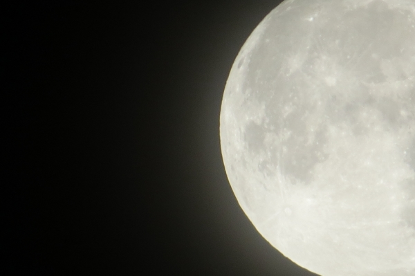 Moon shines