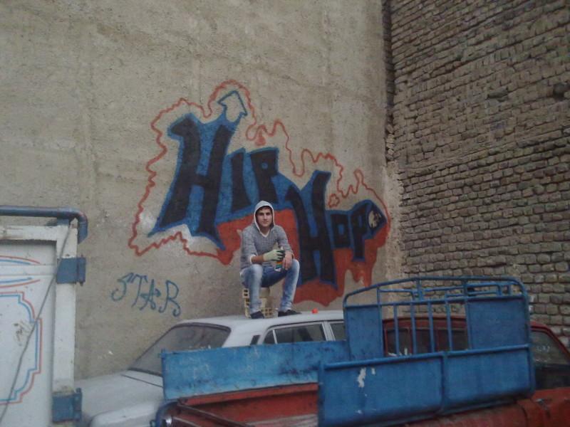graffiti by me : hiphop