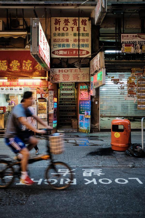 Mongkok; Pure Human Energy