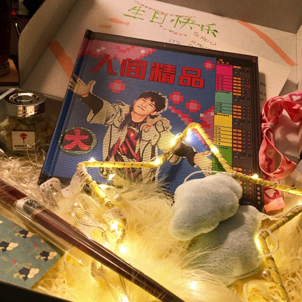 CD B-day present