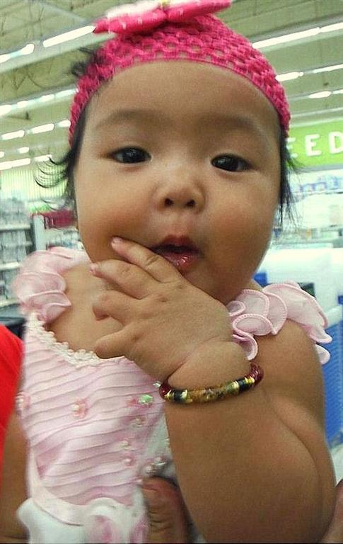 Inquisitive Child