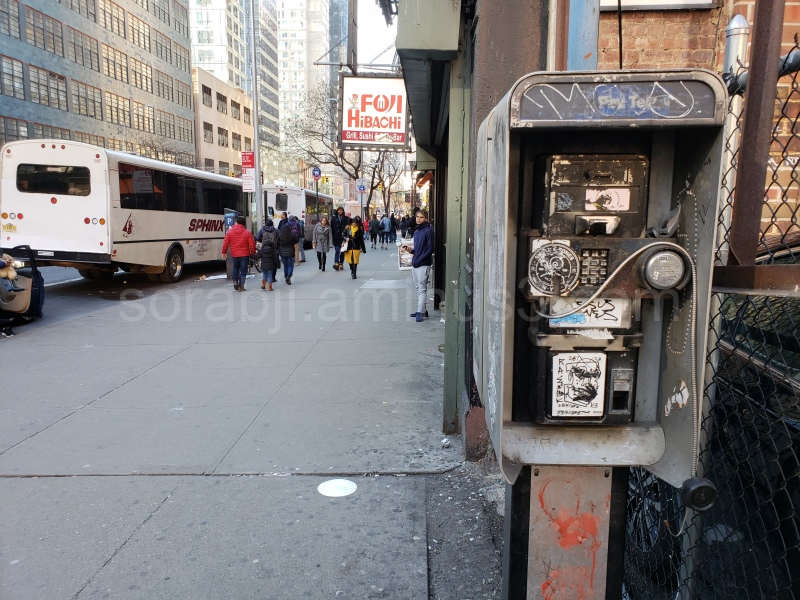 Old, dead payphone across from the Port Authority
