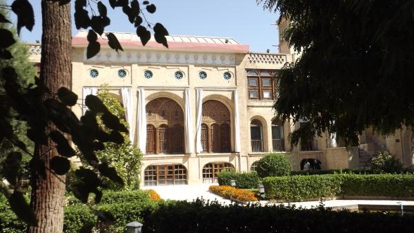 Kazemi House Museum