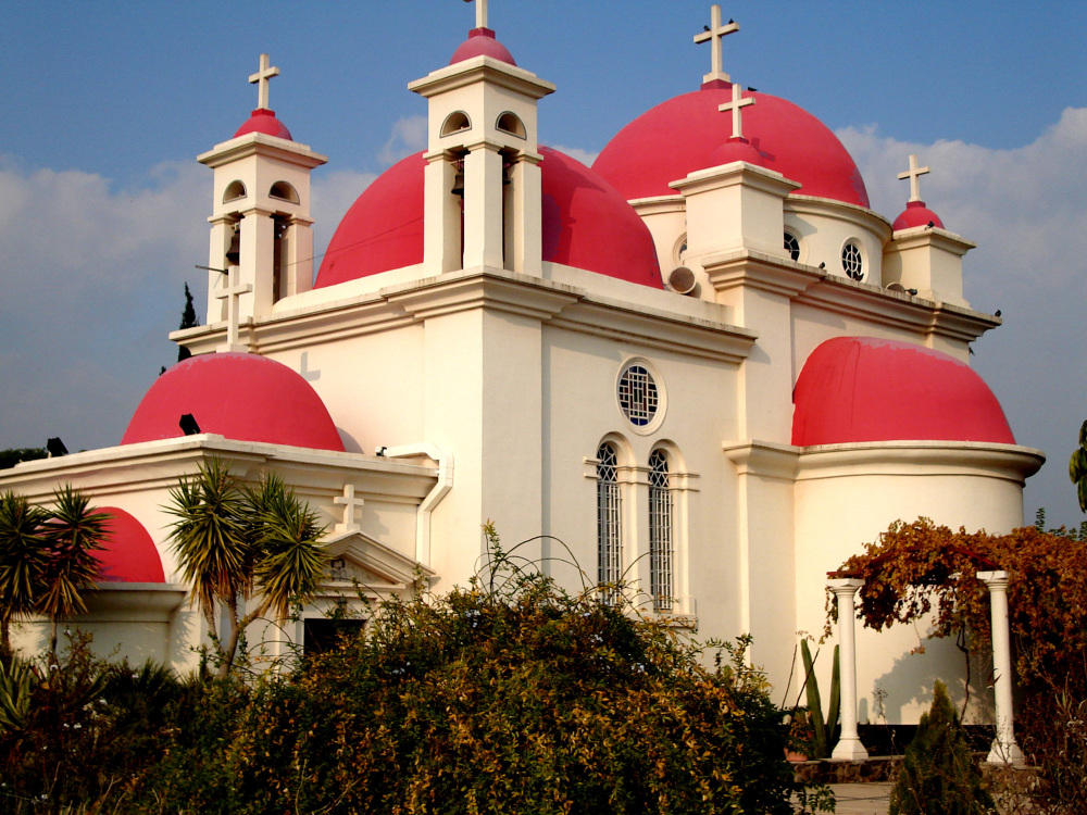 Greek Orthodoxy