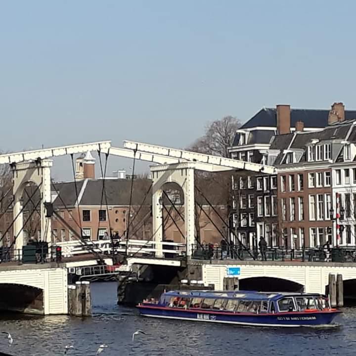 Skinny Bridge